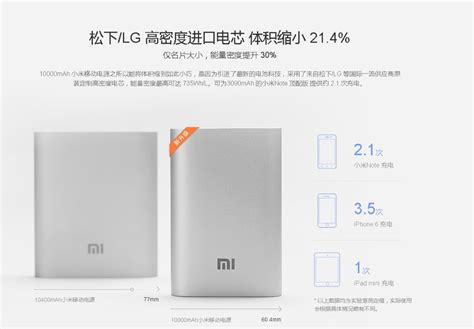 Ori Xiaomi Pack Kotak Original Silver 100 original xiaomi power bank 10000mah xiaomi 10000 external battery pack portable charger
