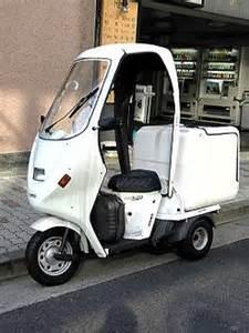 Honda Up Honda Gyro