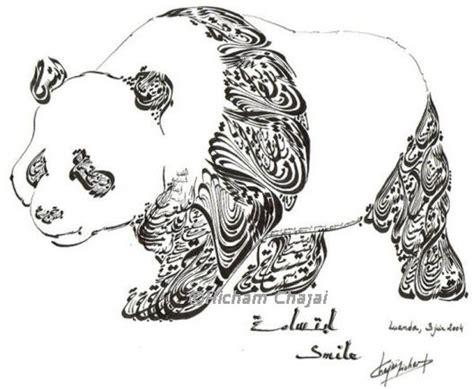 Kaos 3d Motif Binatang Hewan kumpulan gambar kaligrafi islami gambar aneh unik lucu