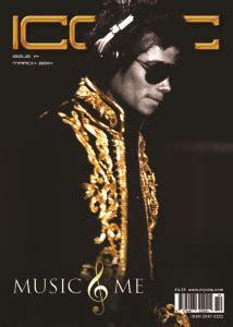 michael jackson the musical genius beatbox quot tabloid issue 14 music me