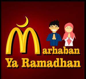 gambar animasi puasa ramadhan 2014 ucapan selamat puasa design bild
