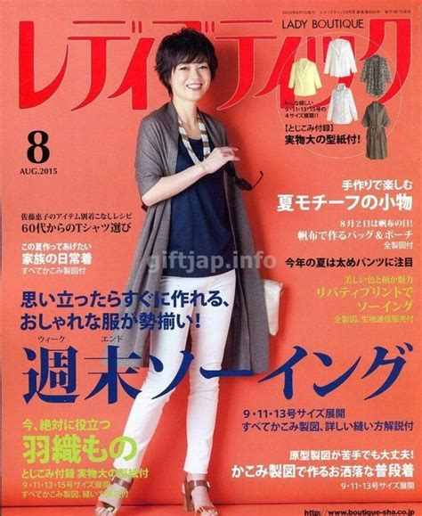 clothes pattern magazine 529 best images about books magazines sewing on