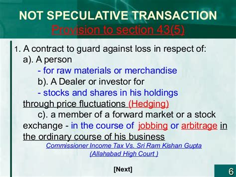 section 43 5 of income tax act speculative income a concept