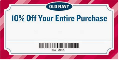 old navy coupons nov old navy printable coupons july 2017 coupons printable 2017