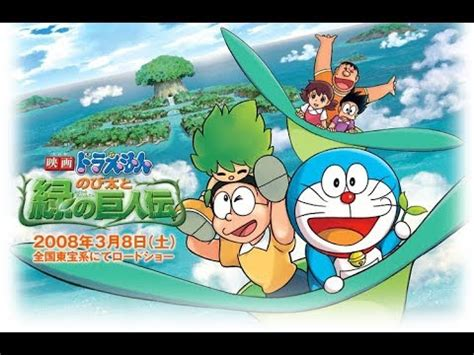Doraemon Movie Green Giant Legend In Hindi | doraemon full movie in hindi nobita and the green giant