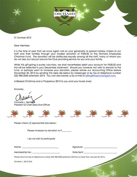 christmas fund letter orchard golf country club