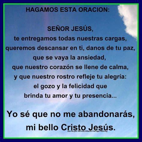 imagenes de jesucristo oracion oracion espa 209 ol 2 pinterest catholic prayers