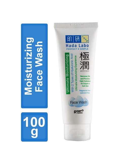 hada labo gokujyun face wash ultimate moisturizing tub