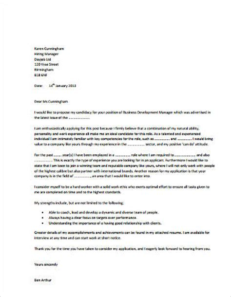 sample business cover letter templates ms word