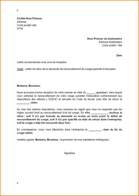 Exemple De Lettre De Motivation Fonction Publique 10 lettre renouvellement temps partiel fonction publique