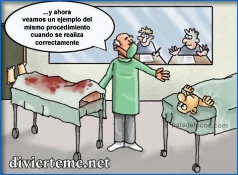 imagenes graficas comicas el anestesi 243 logo 2017 humor y chistes