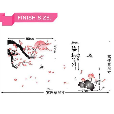 Removable Diy Wall Stickers Intl removable plum blossom diy mural wall sticker decals