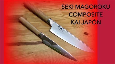 cuchillos cocina japoneses cuchillos profesionales de cocina japoneses youtube