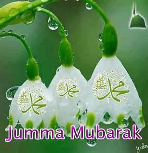 Jumma mubarak image allah mohammad beautiful jumma mubarak wallpapers