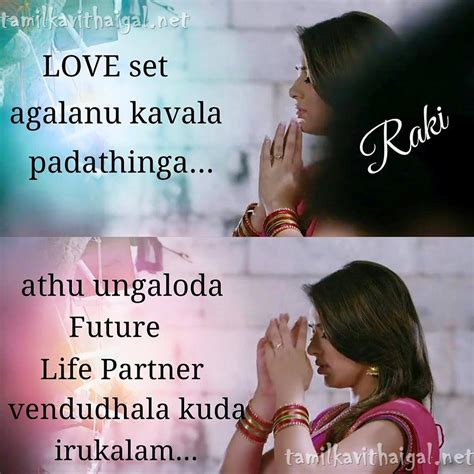 tamil best love lines tamil love quotes images tamil love quotes in english