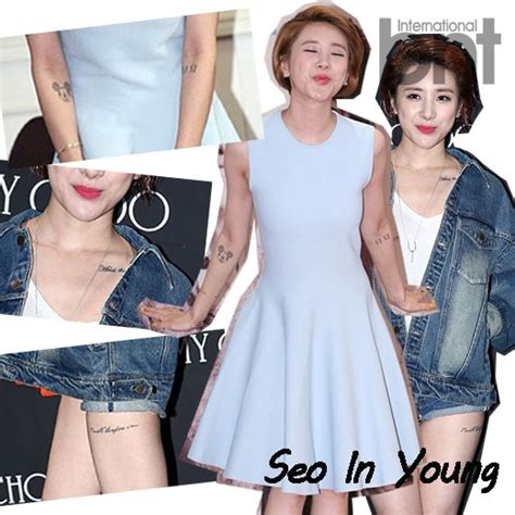 hyuna thigh tattoo bntnews engrave your characteristics on your body