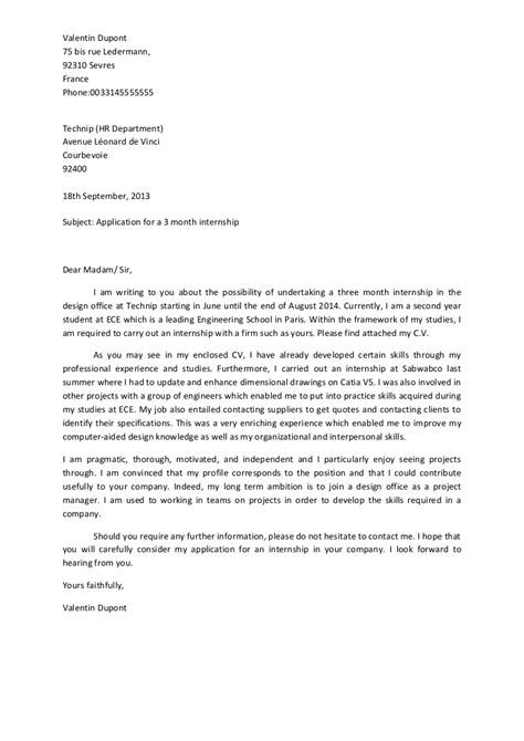 cover letter ece