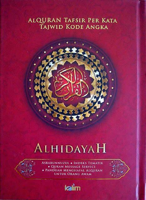 Al Quran Tafsir Per Kata Tajwid Robbani A5 inspirasi nur imani tafsir al qur an per kata tafsir per kata darulfikir maghfirah alhidayah