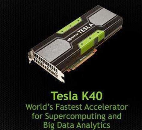 Tesla Graphics Tesla K40 Graphics Chip Kolaveri Di