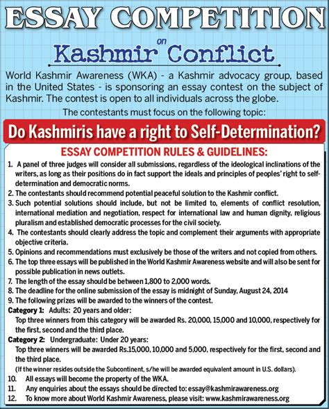 Essay Writing Competition by International Essay Writing Competi