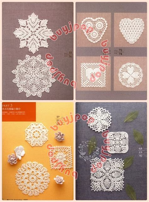 pattern language ebay chinese out of print japanese craft pattern book 148 lace