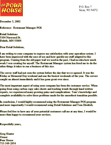 Recommendation Letter From Employer Restaurant Sle Reference Letter For Restaurant Employee Cover