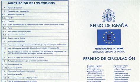 cuanto sale mi permiso de circulacion documentaci 243 n necesaria para pasar la itv itv