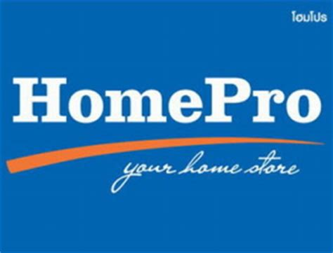homepro tesco lotus phuket phuket business directory