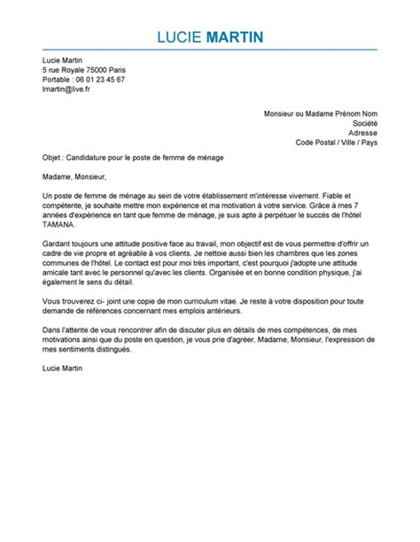 Lettre De Motivation Vendeuse Avec Experience Gratuite Lettre De Motivation Femme De M 233 Nage Exemple Lettre De Motivation Femme De M 233 Nage Livecareer