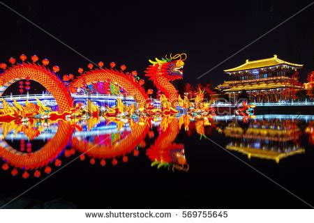 xian china new year quot lantern fish quot stock images royalty free images vectors