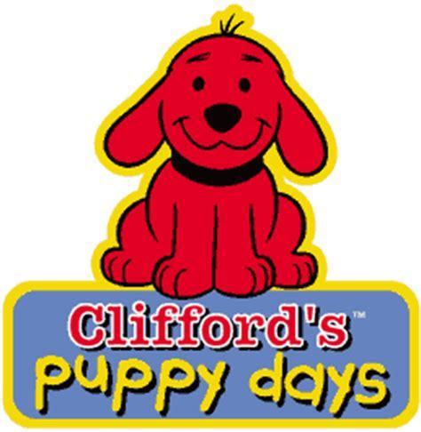 clifford puppy days clifford s puppy days the fudge yeah fatness wiki