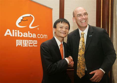alibaba quotazione la quotazione dell anno la cinese alibaba a wall street