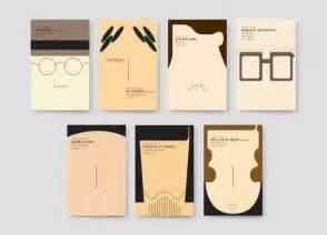 design cover buku simple 国外优秀创意书籍版式设计欣赏 素材中国16素材网
