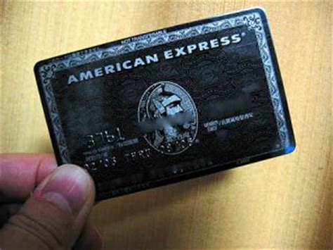 How To Transfer Amex Gift Card To Bank Account - american express centurion card who qualifies banking sense