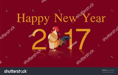 new year banner happy new year 2017 banner vector 472710955