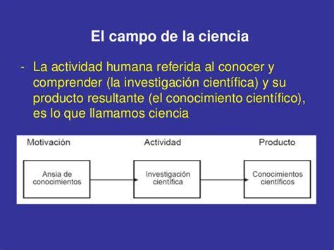 la ciencia y la la ciencia la t 233 cnica y la tecnolog 237 a