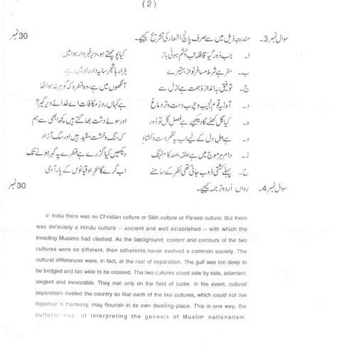 thesis on education in pakistan essay on quality of education in pakistan quality of