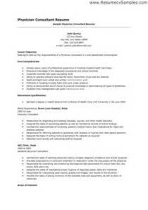 Resume M D by Sample Cv For A Physician Physician Resume Sample Health
