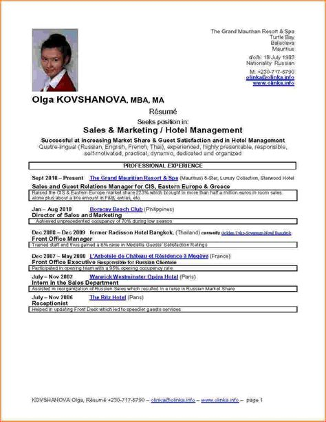 Resume Format Doc For Hotel Management resume sle of hotel and restaurant management resume