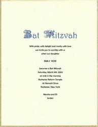 Free Bat Mitzvah Invitations Templates Clip Art Wording Geographics Bat Mitzvah Program Template