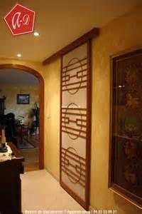 une porte coulissante japonaise pour une ouverture 224 l