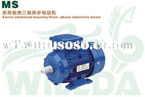 electric fan box type electric motor terminal box housing type electric motor