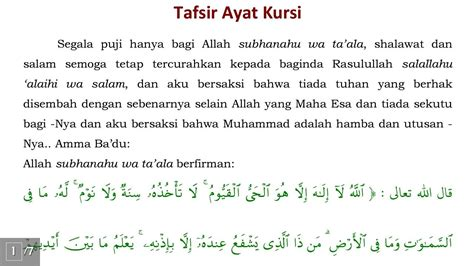 download mp3 bacaan merdu ayat kursi ayat kursi terjemahan khasiat android apps on google play