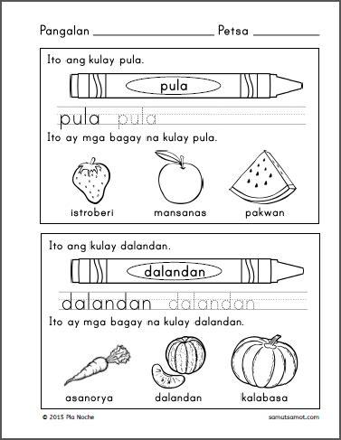 printable worksheets on pang uri 100 worksheets on pang uri for grade 1 15 best