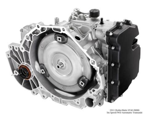 small engine repair training 2006 bmw 750 transmission control 75 雪佛兰车型将配备6速自动变速箱 新浪汽车 新浪网