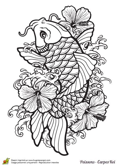 imprimer format dwg coloriage poisson carpe koi coloriage sur hugolescargot