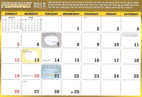 Feb 2012 Calendar Nanakshahi Calendar Y2012