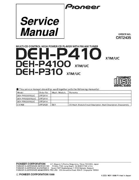 deh p3000ib wiring diagram auto engine and parts diagram