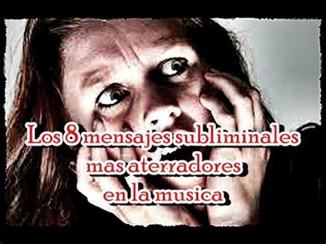 mensajes subliminales aterradores los 8 mensajes subliminales mas aterradores en la musica
