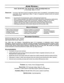 job resume free restaurant manager resume examples